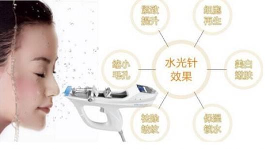 南京微整形水光针多少钱