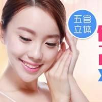 北京韩式三点定位双眼皮