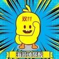 郑州海薇玻尿酸0.75ml首支  新客特惠 采用精准注射手法