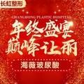 周年庆爆款... 海薇玻尿酸(1ml)♥官方指定注射机构中心♥ 不限购 五重大礼
