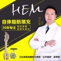 贺永奎教授亲诊 销量爆款#纳米填充+PRP+SVF脂肪Baby胶精细化立体填充