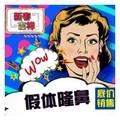 ◆膨体隆鼻◆ 品牌膨体 假体隆鼻特惠价