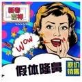 ◆硅胶隆鼻◆  国产万和硅胶假体 挺拔俊俏