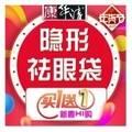 广州内切祛眼袋  眼袋分型而治 袋走岁月  招募案例 @公立名医