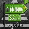 北京自体脂肪全脸填充 私信送价值千元项目 PRP脂肪面部填充 明显肤质改善