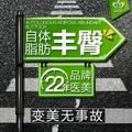 北京自体脂肪丰臀 22年2万案例 超高满意率院长操作路费返现苹果臀