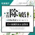 重庆★除皱针★ 正品足量 药监局认证肉毒素 全国畅销爆款