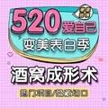天津酒窝成形术/甜美自然/青春减龄/网红明星热门项目/隐蔽切口/梨涡带笑
