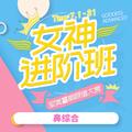 重庆★鼻综合★  私人定制  打造专属美鼻  外地顾客路费实报实销