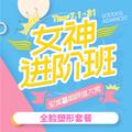重庆★全脸塑形套餐★ 眼综合+鼻综合+面填+下巴+唇部任你组合 可分开手术