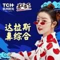 韩式生科假体隆鼻 耳软骨垫鼻尖 私信有红包 隆鼻名医