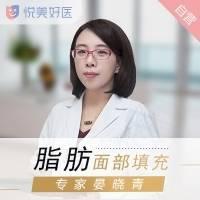 闺蜜级医学博士晏晓青 脂肪填充脸型圆润可爱又减龄