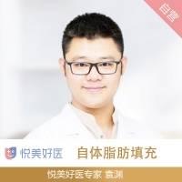 好口碑军医袁渊 要自然甜 不要网红脸!