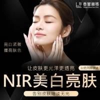 NIR光子嫩肤 以色列飞顿原装进口 激光嫩肤 美白亮肤/提升紧致