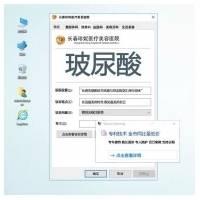 ◆玻尿酸◆ 海薇 海薇 0.5ml 小分子 悦美专享 玻尿酸限时抢购