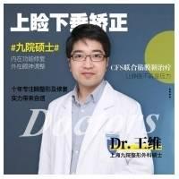 上睑下垂 ①上睑下垂矫正②CFS联合筋膜鞘治疗③上海九院硕士