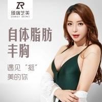 """深圳自体脂肪隆胸 塑造完美""""胸""""器 让你从此做""""挺""""美的女人"""
