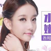杭州水氧嫩肤