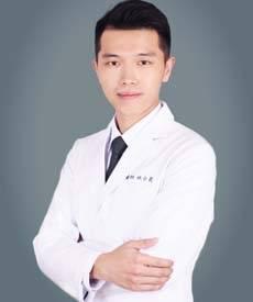 林合晟医生