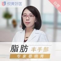 闺蜜级医学博士晏晓青 丰盈玉手富贵招财
