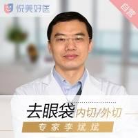 公立名医李斌斌  7天后超自然