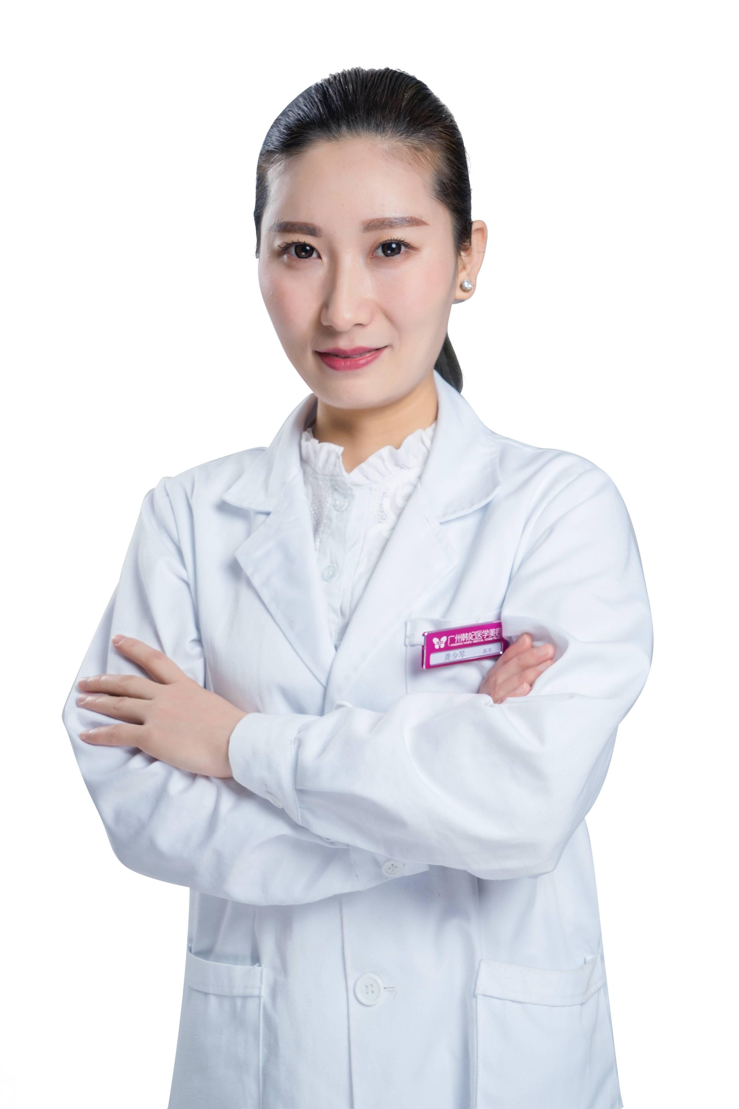 龚少琴医生