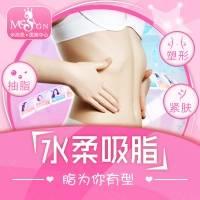 南京水柔吸脂瘦身 比你更懂你的身材 塑形体雕 享瘦无脂境