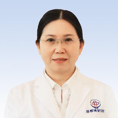 刘爱菊医生
