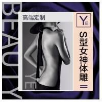 北京360度水动力环吸  吸出A4小蛮腰 雕刻完美曲线  腰腹吸脂 大腿吸脂