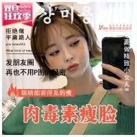 合肥壹美尚@ 衡力肉毒素 瘦脸针