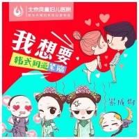 女性私密 北京阴道前壁/后壁修补术 产后阴道前壁膨出 产生漏尿问题 及早修复 预防子宫脱垂