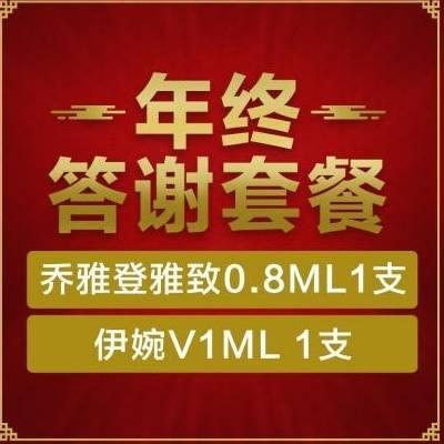 北京玻尿酸面部填充(多个部位)