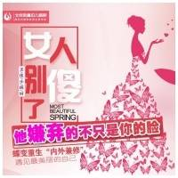 ❤私信领红包❤韩式微雕阴唇术/双侧 不拆线 不住院 自然美观 塑造粉嫩精致小阴唇