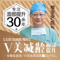 线雕 埋线提升 V美减龄面部提升专利 院长亲诊 V脸提升 青春逆龄术 V6单部位